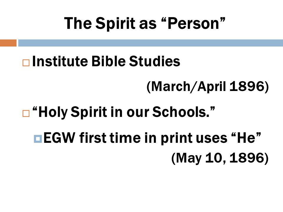 The Spirit as Person Institute Bible Studies