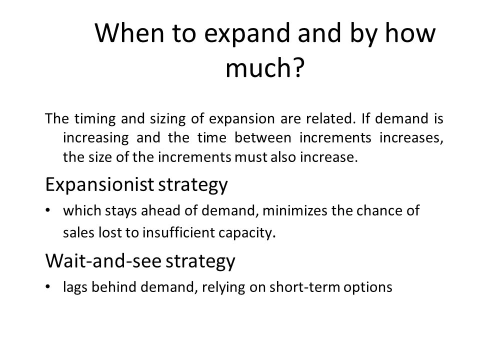 When to expand and by how much
