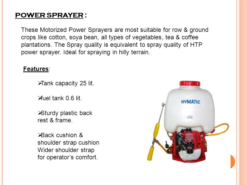 POWER SPRAYER :