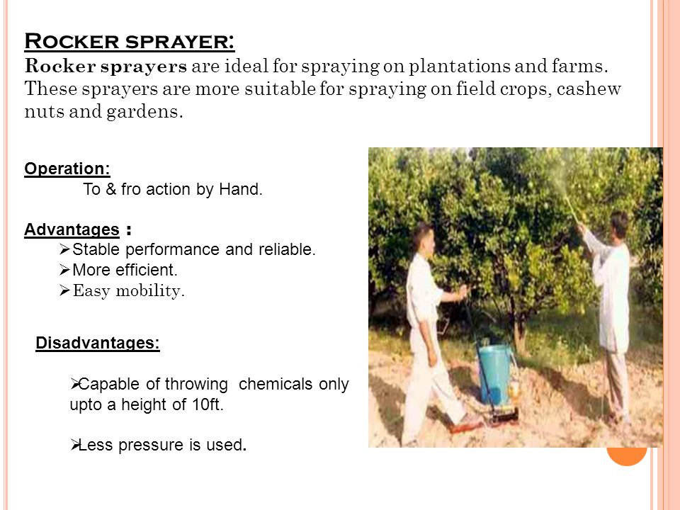 Rocker sprayer: