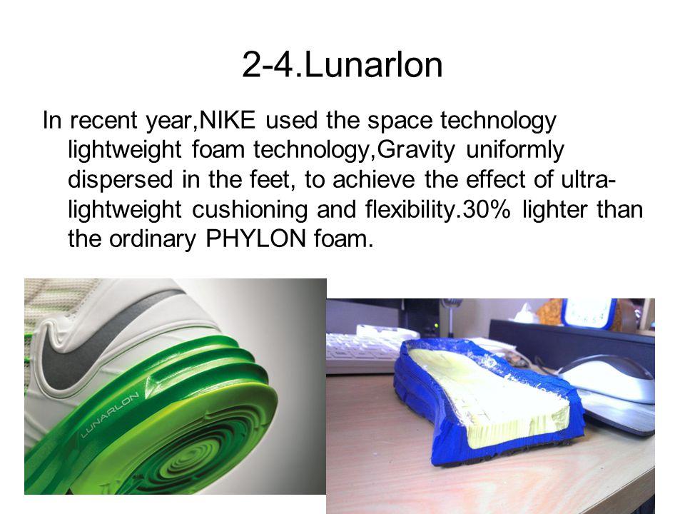 2-4.Lunarlon