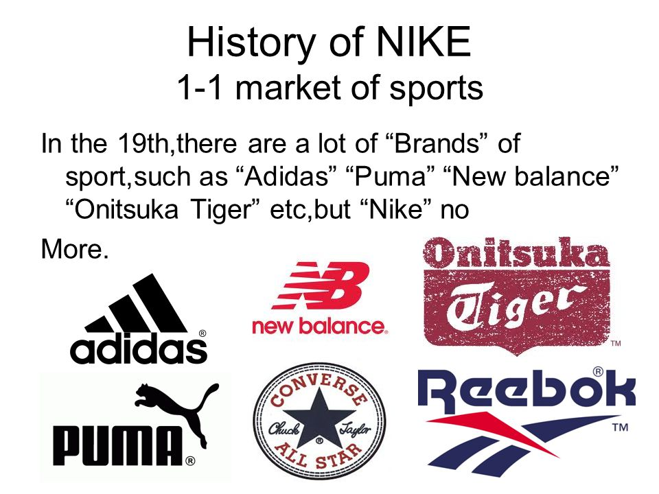 History of NIKE 1-1 market of sports