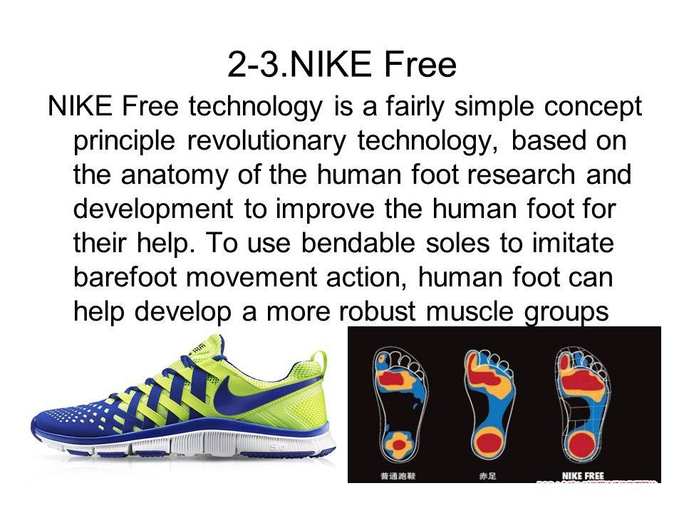 2-3.NIKE Free