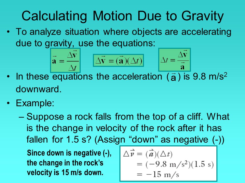 Calculating Motion Due to Gravity