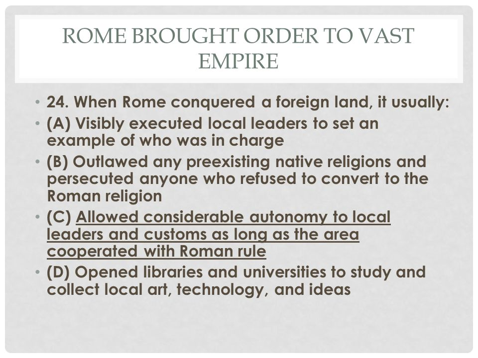 Rome brought order to vast Empire