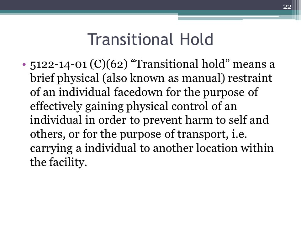 Transitional Hold