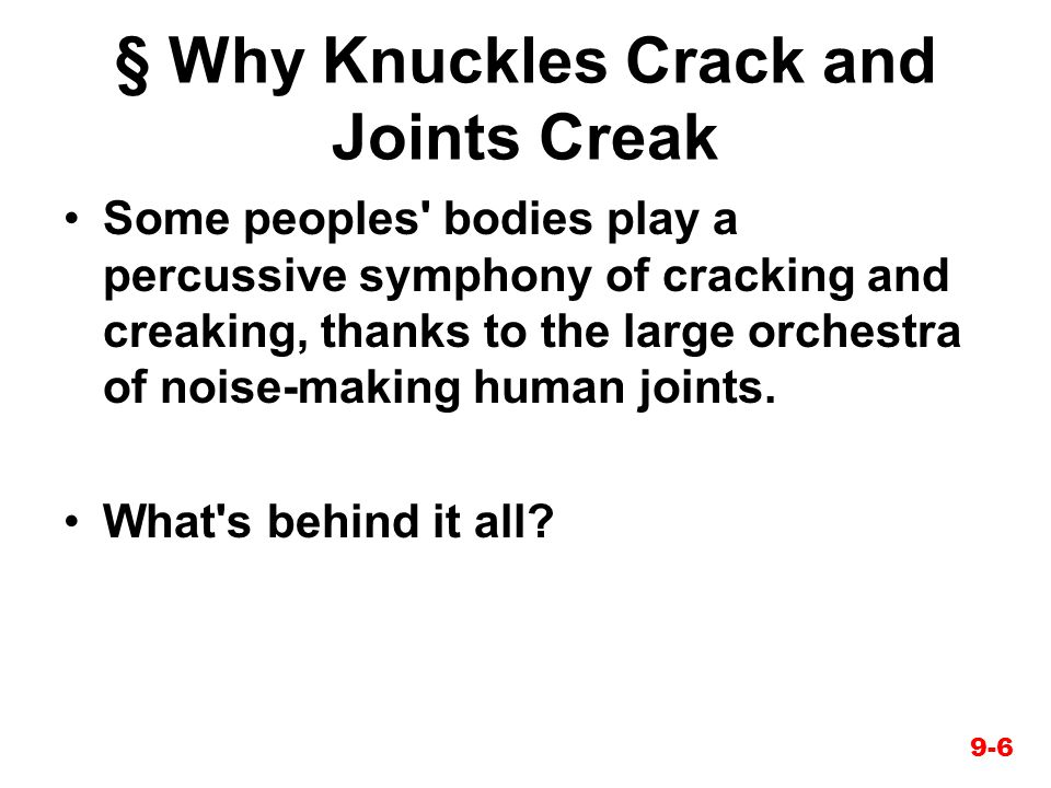 § Why Knuckles Crack and Joints Creak