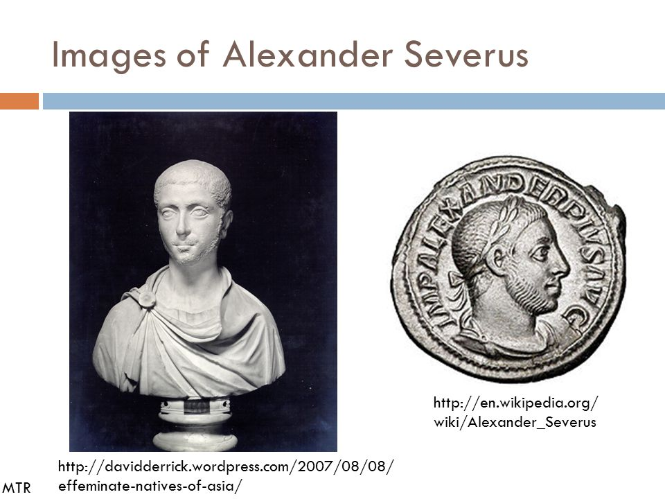 Images of Alexander Severus