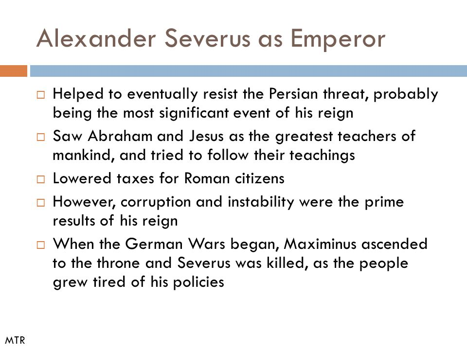 Alexander Severus as Emperor
