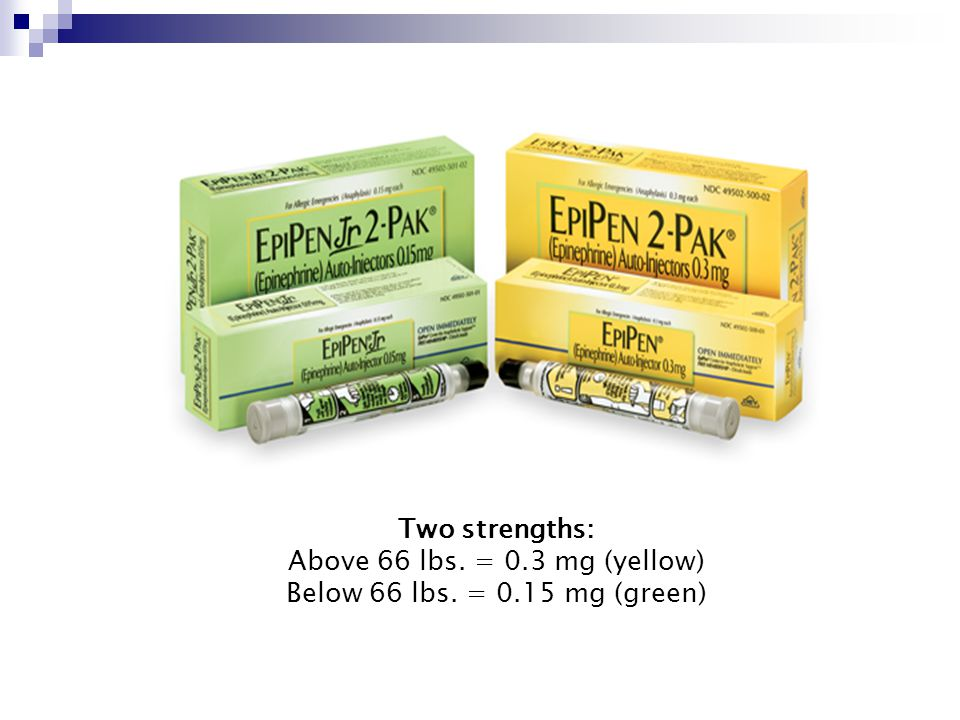 Two strengths: Above 66 lbs. = 0.3 mg (yellow) Below 66 lbs. = 0.15 mg (green)