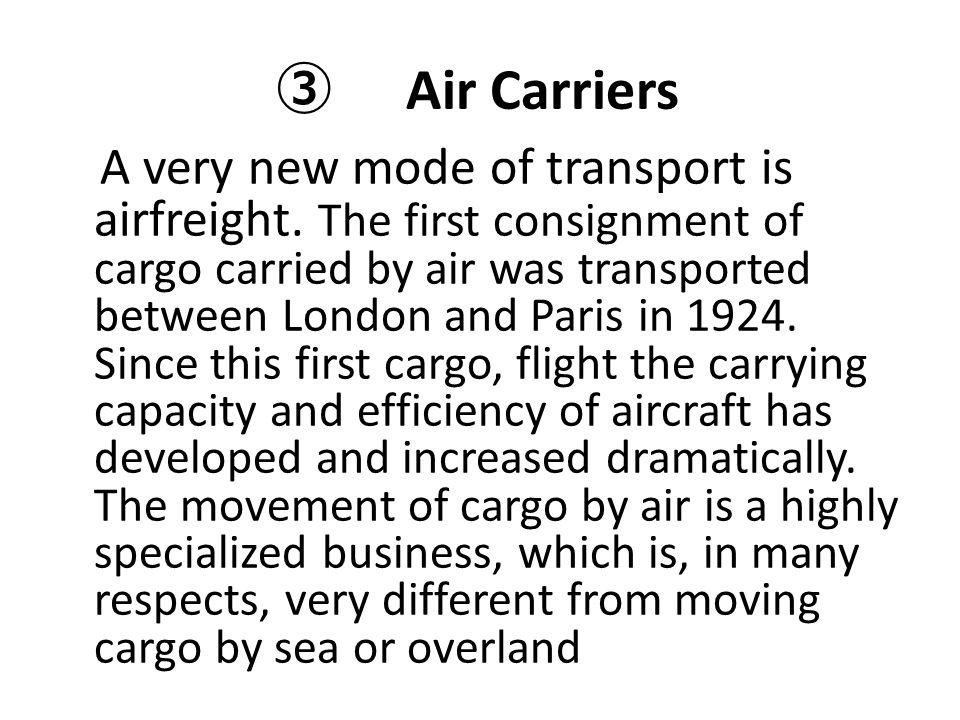 ③ Air Carriers