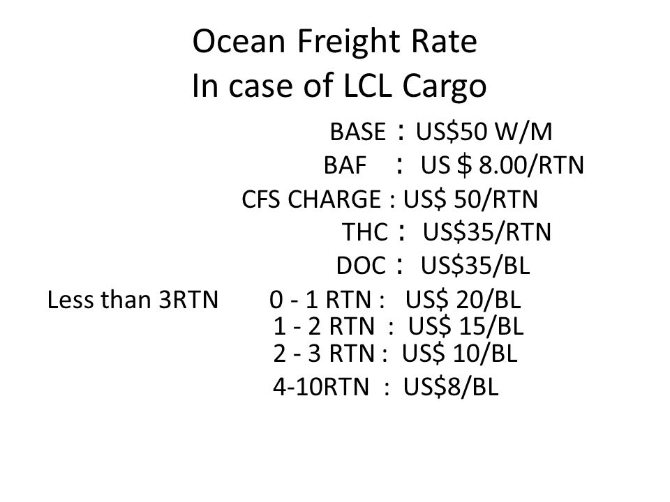 Ocean Freight Rate In case of LCL Cargo