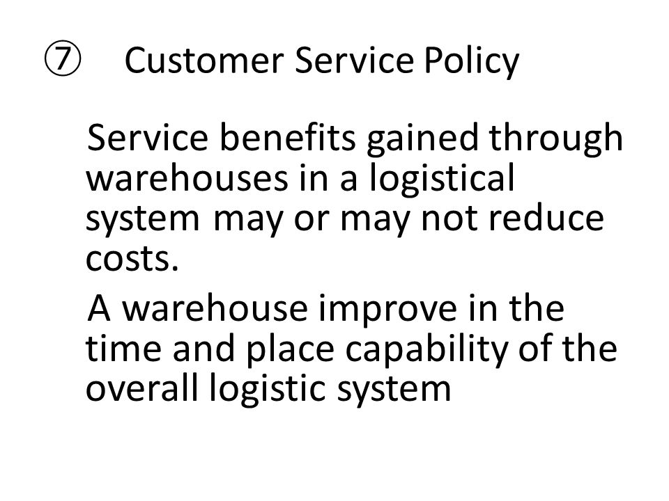 ⑦ Customer Service Policy