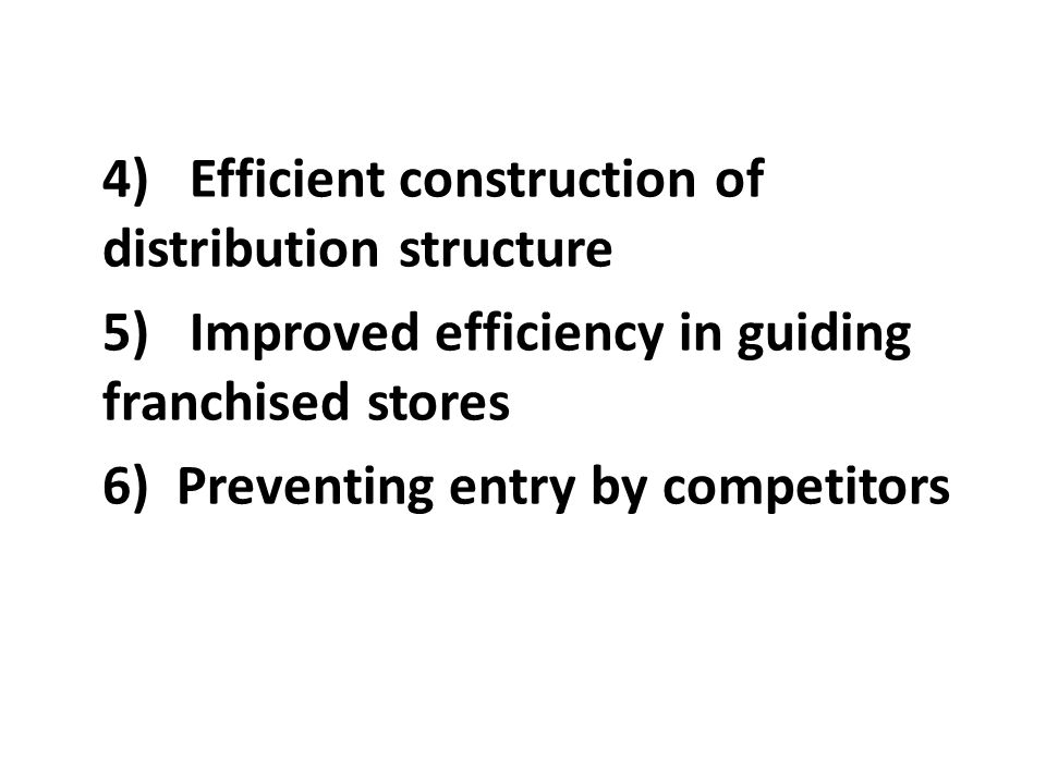 4) Efficient construction of distribution structure