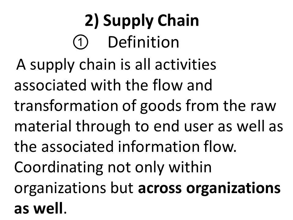 2) Supply Chain ① Definition