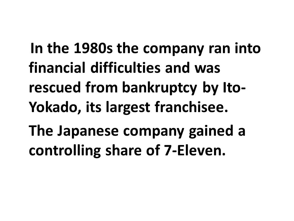 The Japanese company gained a controlling share of 7-Eleven.
