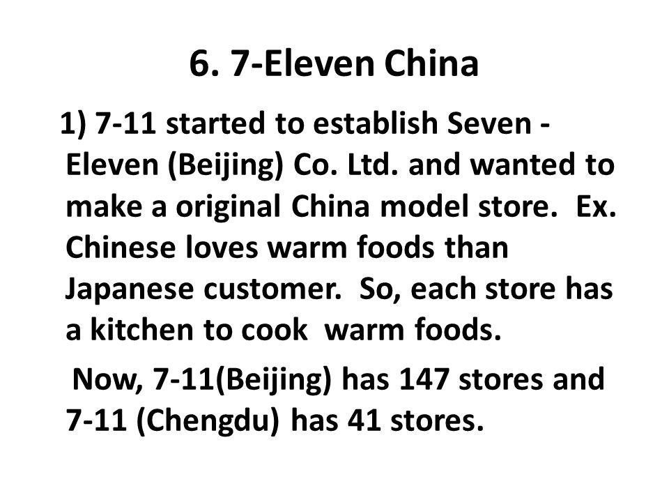 6. 7-Eleven China