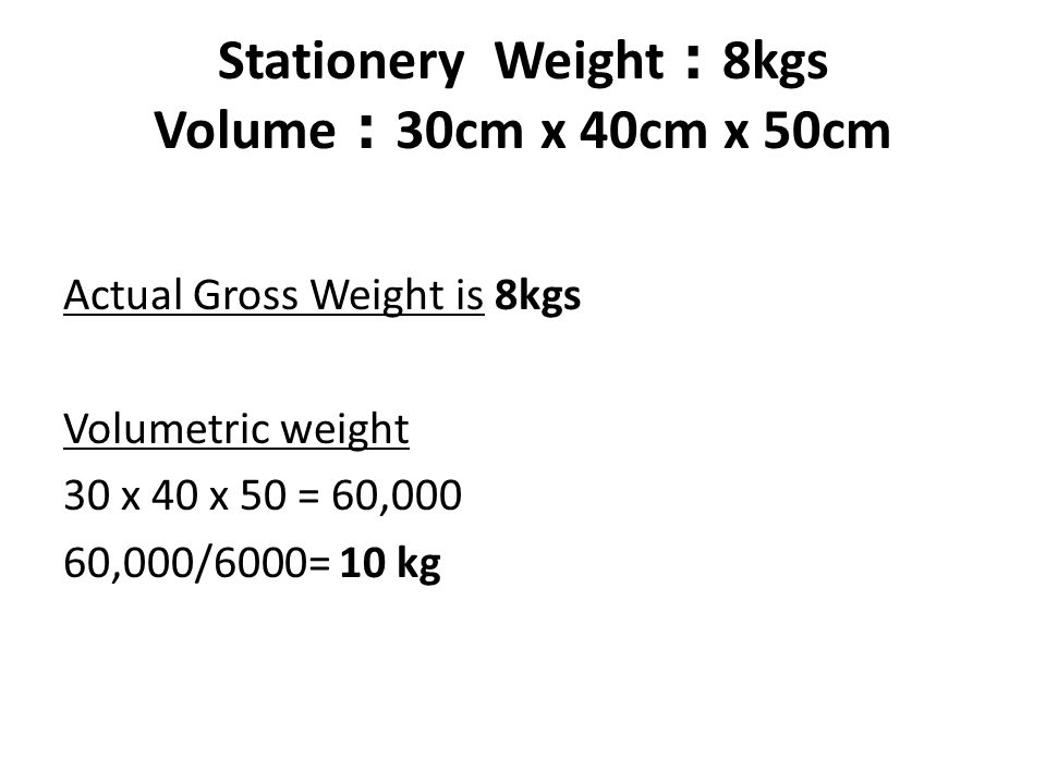 Stationery Weight:8kgs Volume:30cm x 40cm x 50cm