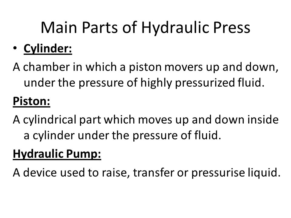 Main Parts of Hydraulic Press