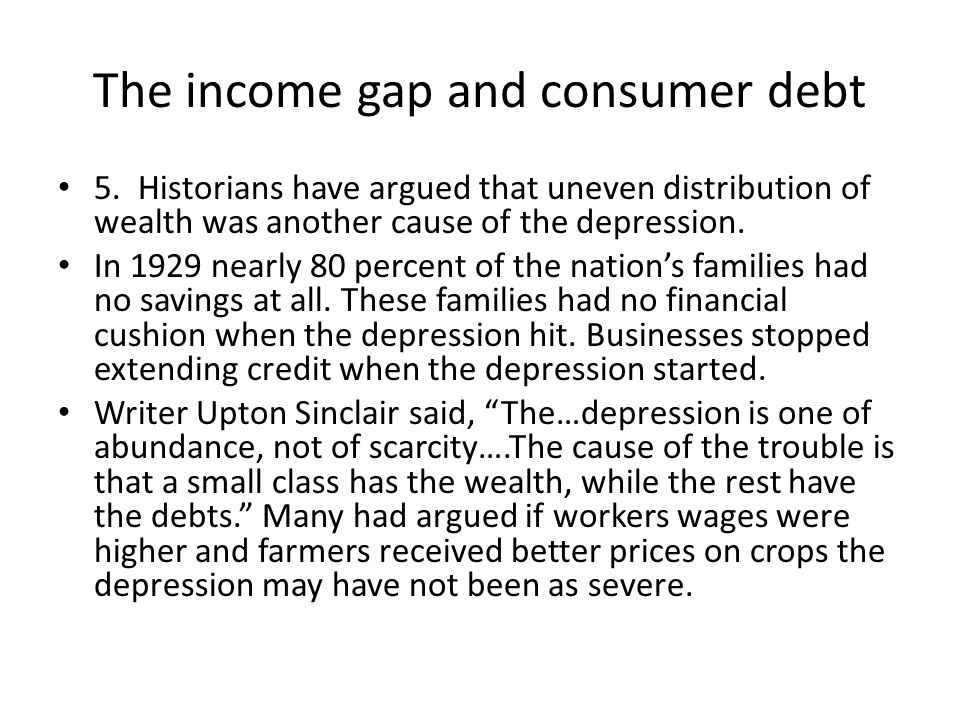 The income gap and consumer debt
