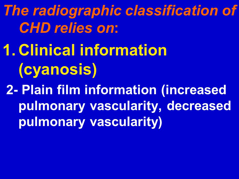 Clinical information (cyanosis)