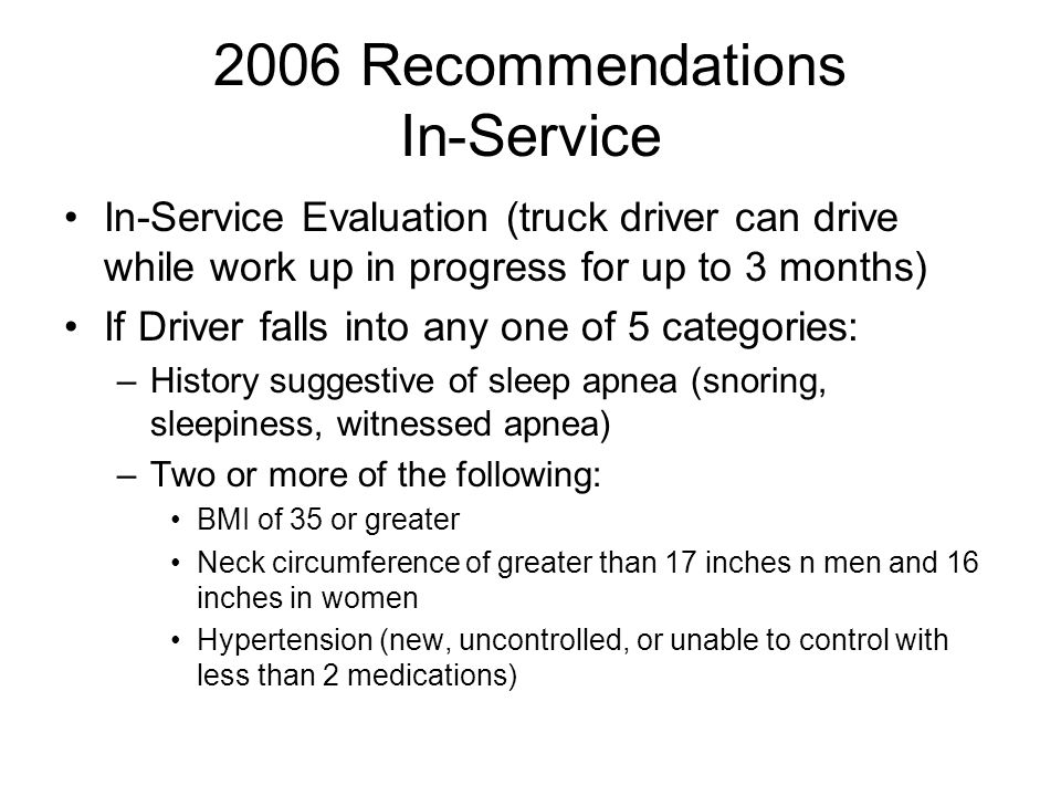 2006 Recommendations In-Service