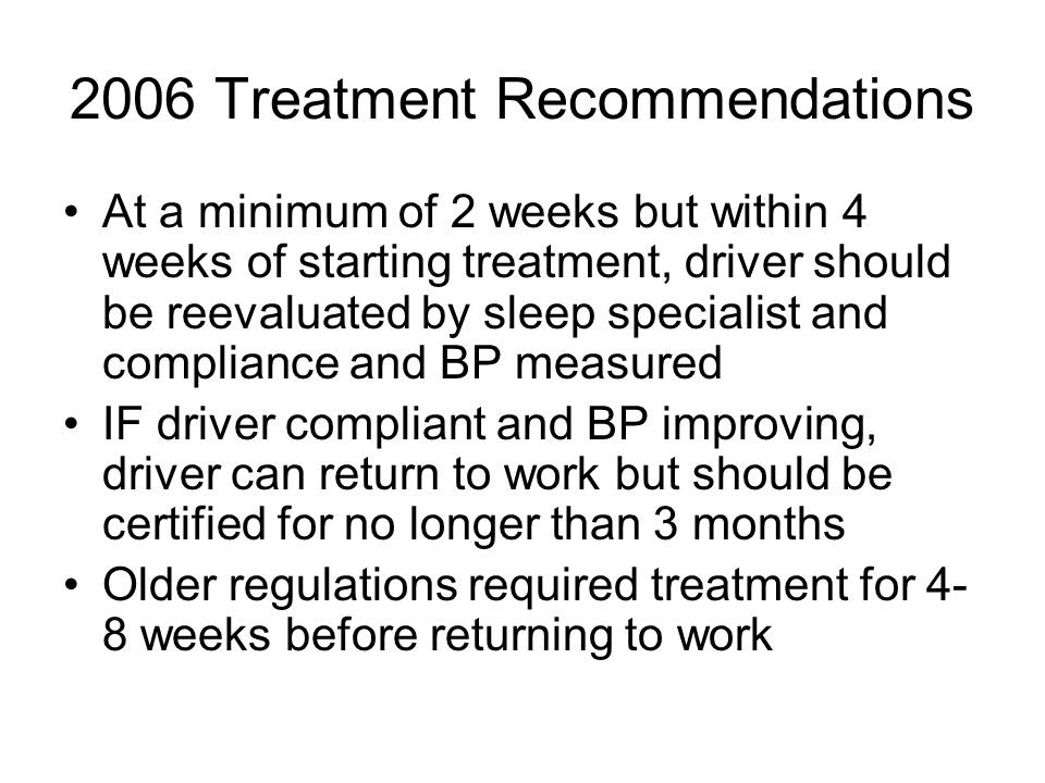 2006 Treatment Recommendations