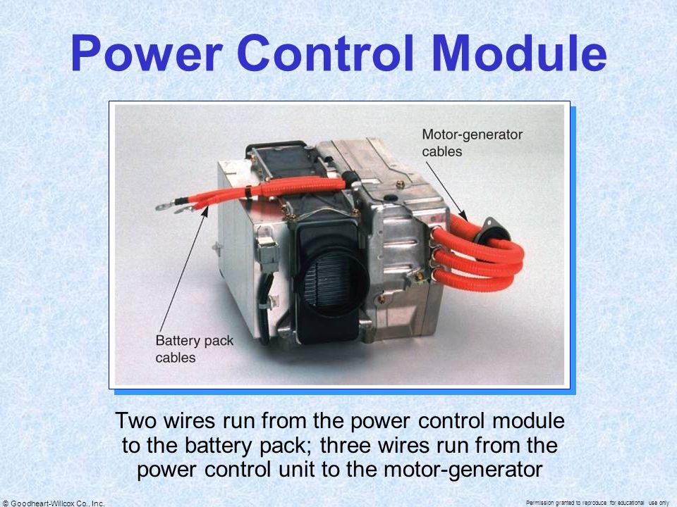 Power Control Module