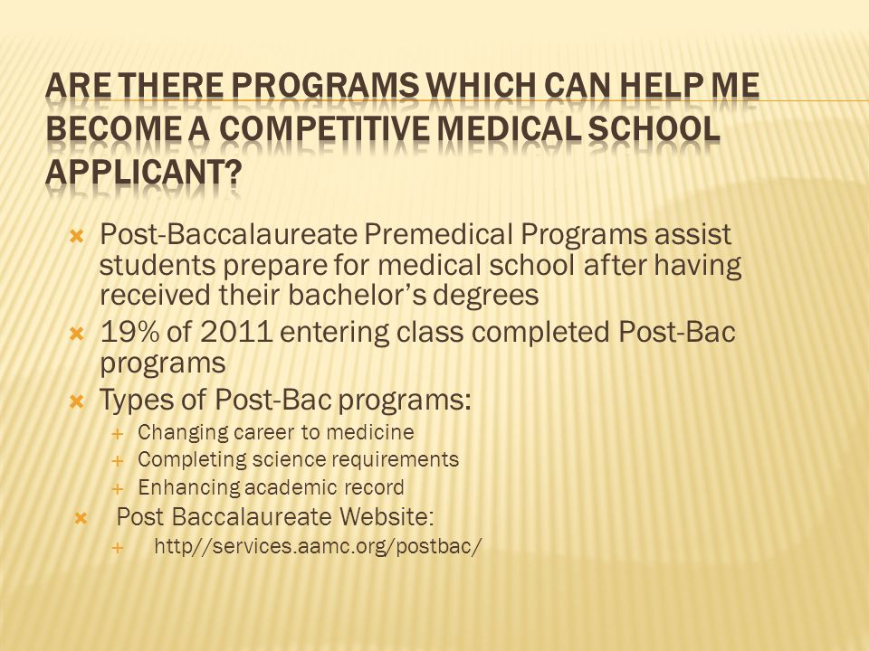 Are there programs which can help me become a competitive medical school applicant