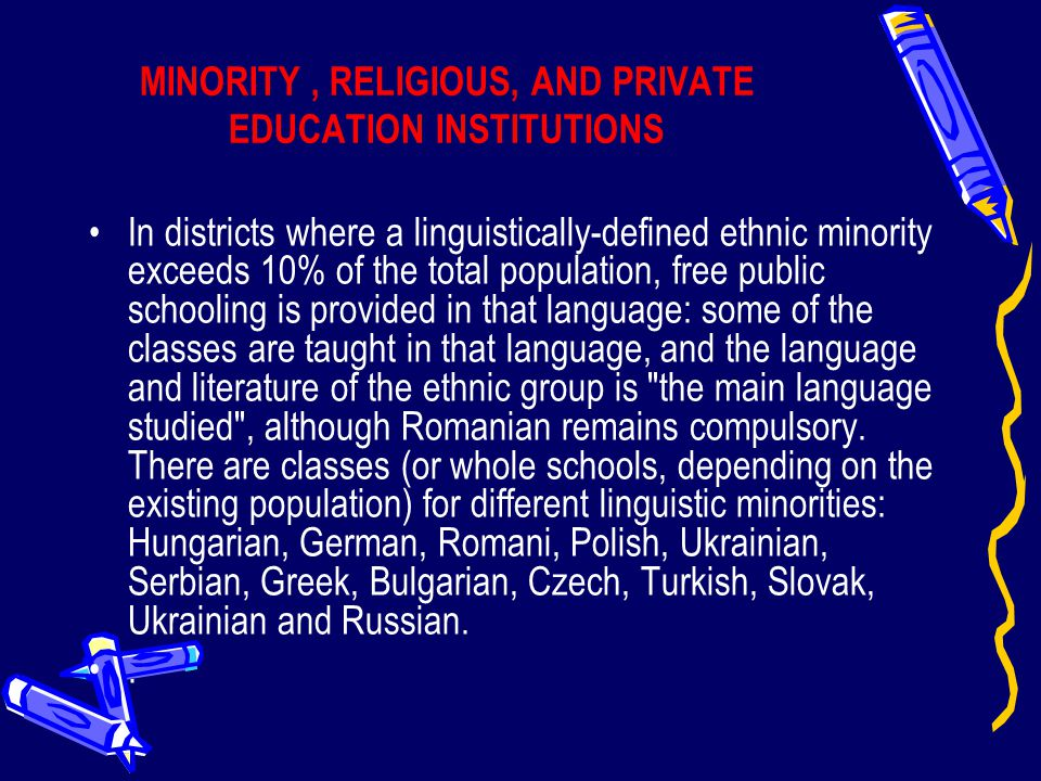 MINORITY , RELIGIOUS, AND PRIVATE EDUCATION INSTITUTIONS