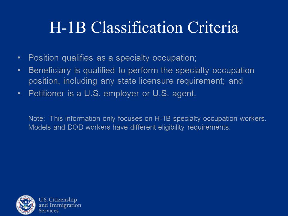 H-1B Classification Criteria