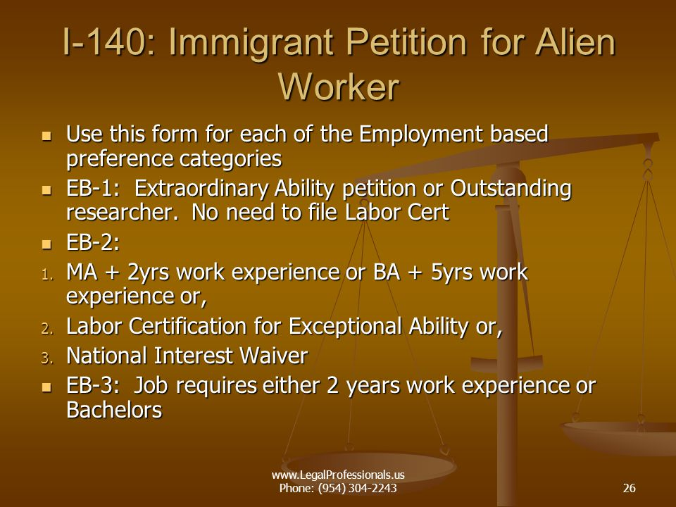 I-140: Immigrant Petition for Alien Worker
