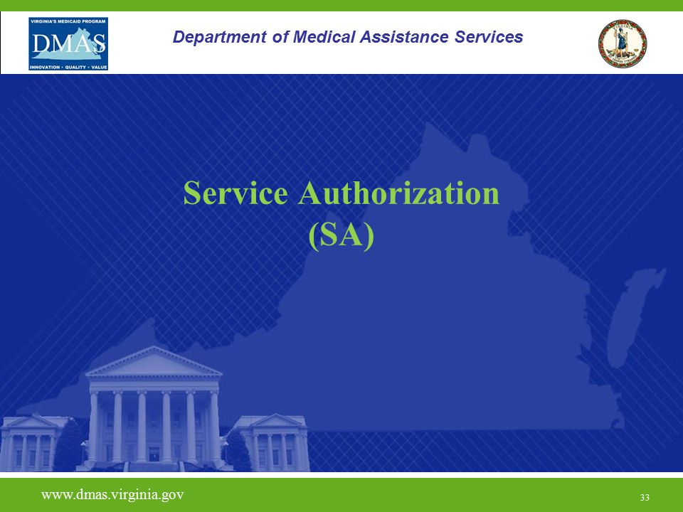 Service Authorization (SA)