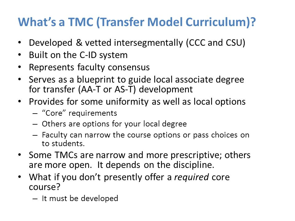What's a TMC (Transfer Model Curriculum)