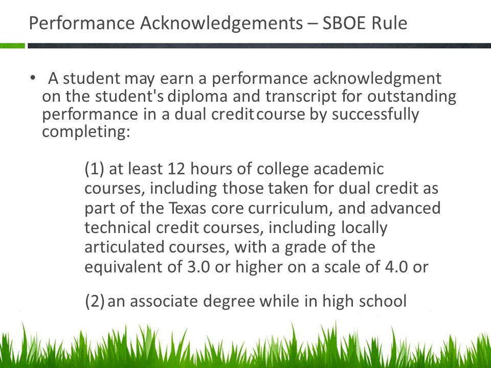 Performance Acknowledgements – SBOE Rule