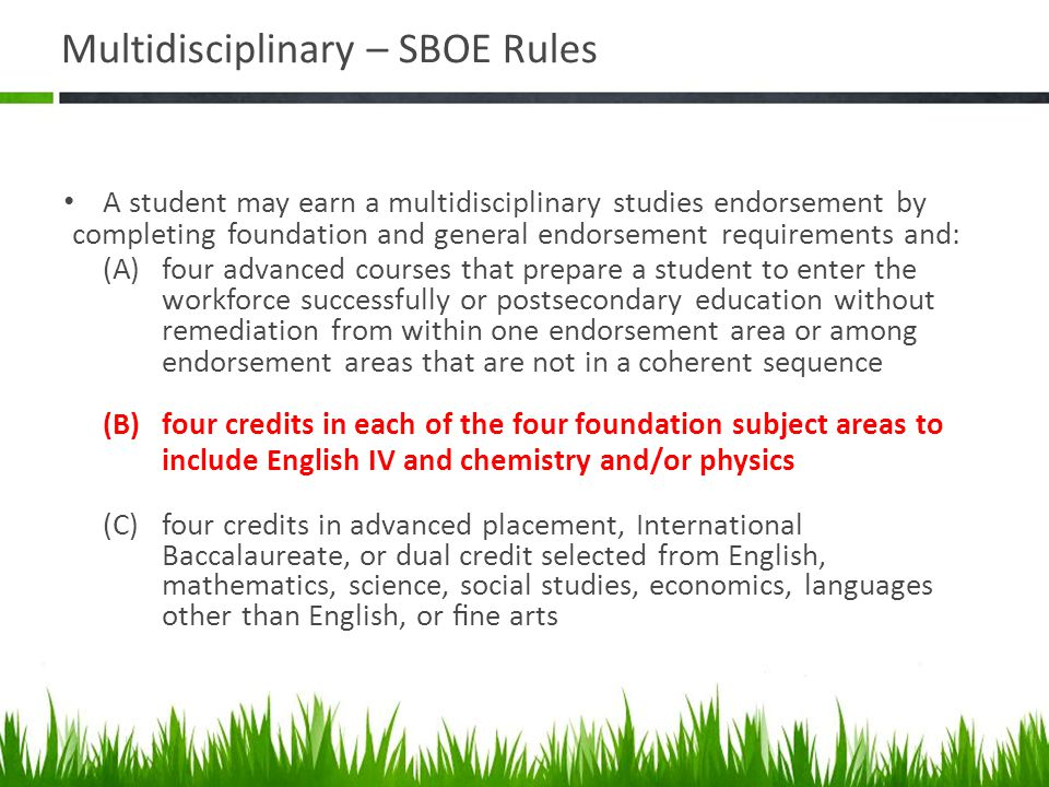 Multidisciplinary – SBOE Rules