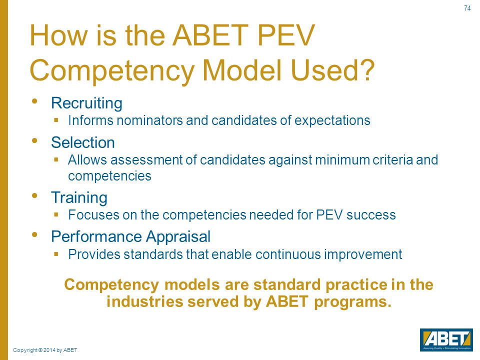 How is the ABET PEV Competency Model Used