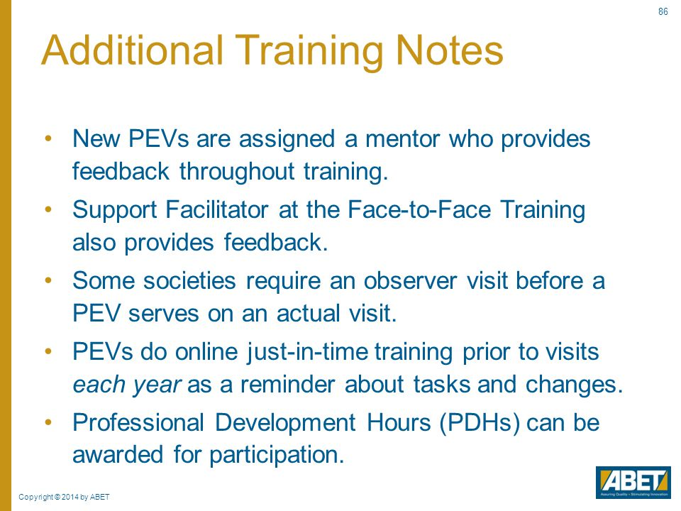 Additional Training Notes