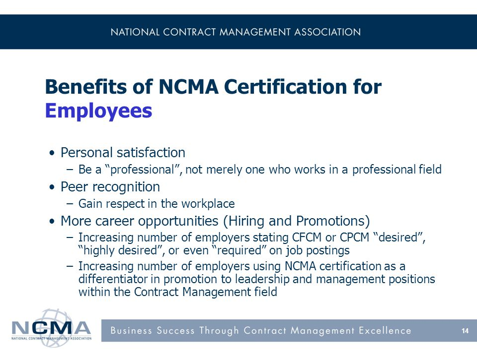What Certification Is Not