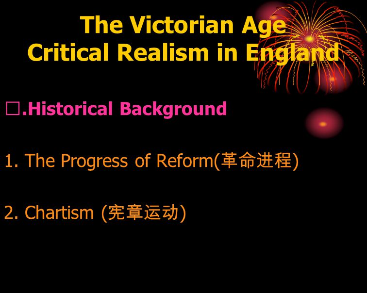 The Victorian Age Critical Realism in England