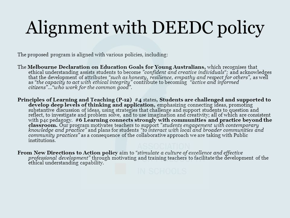 Alignment with DEEDC policy