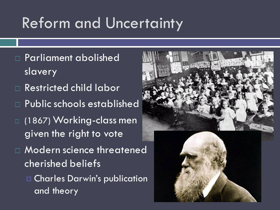 Reform and Uncertainty