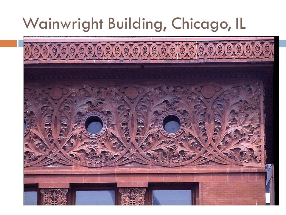 Wainwright Building, Chicago, IL