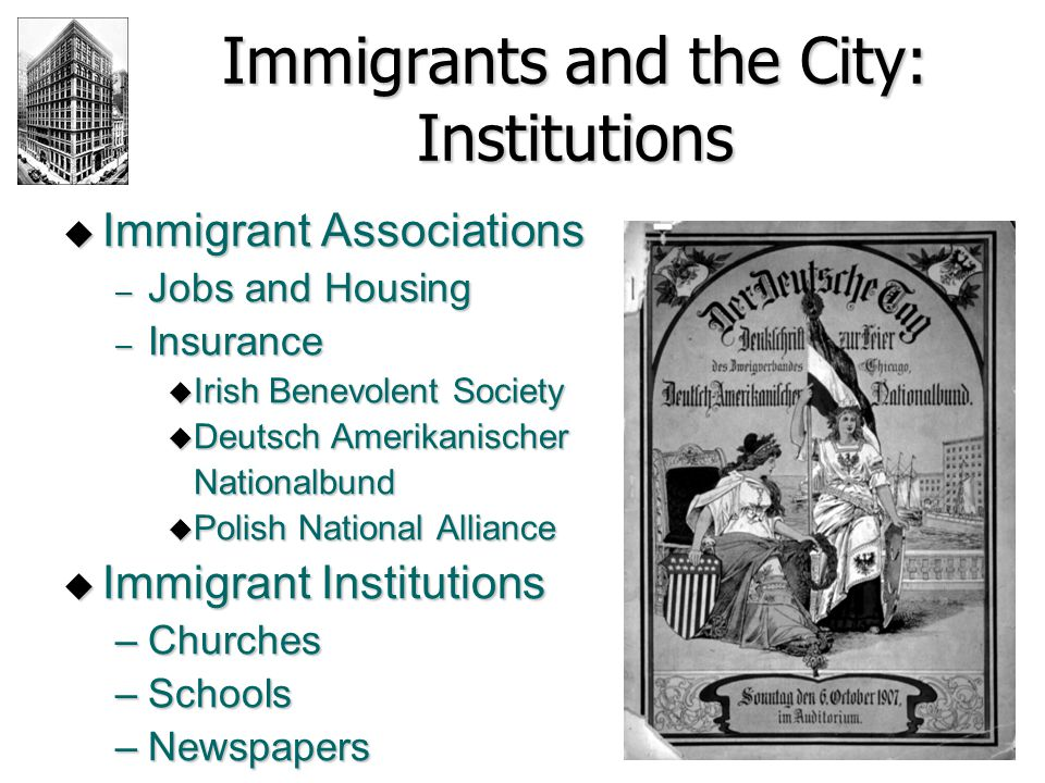 Immigrants and the City: Institutions