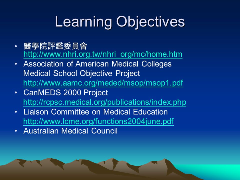 Learning Objectives 醫學院評鑑委員會http://www.nhri.org.tw/nhri_org/mc/home.htm. Association of American Medical Colleges.