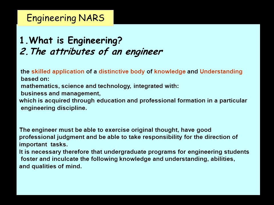 2.The attributes of an engineer