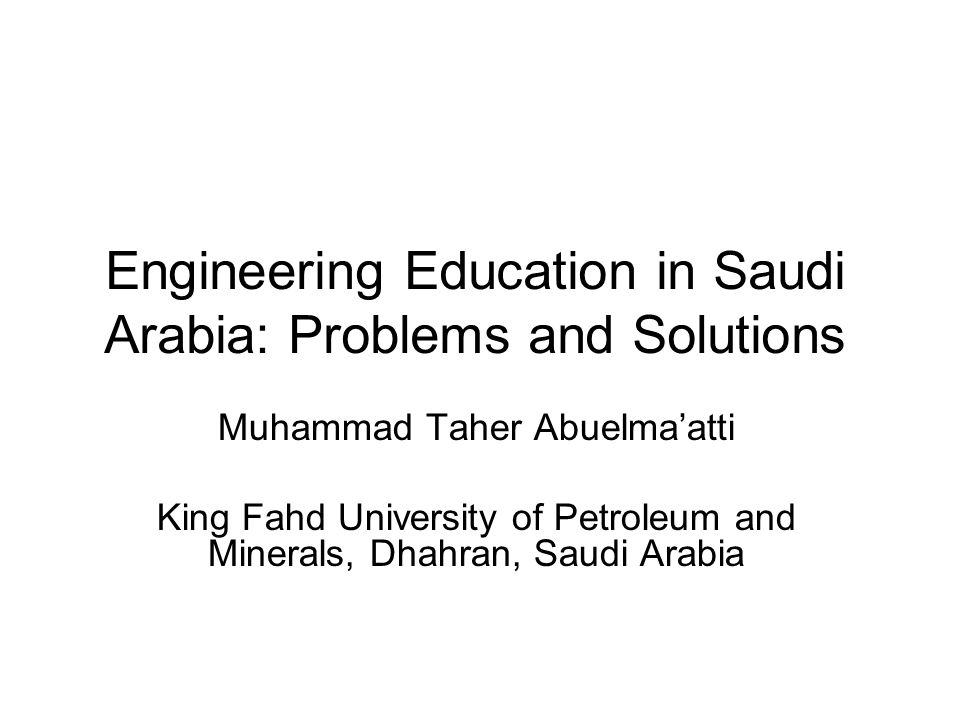 Engineering Education in Saudi Arabia: Problems and Solutions
