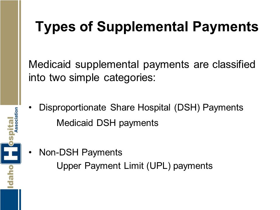 Types of Supplemental Payments
