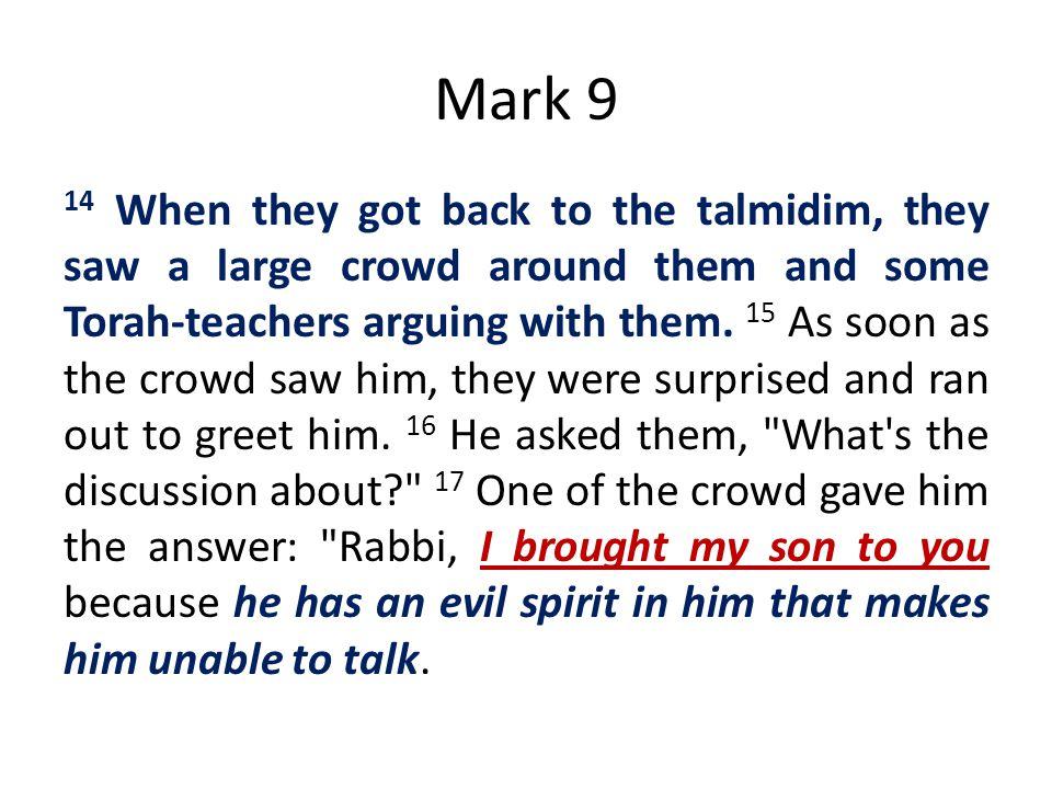 Mark 9