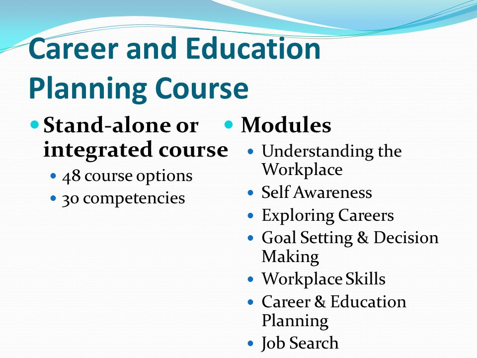 Career and Education Planning Course